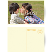 Photocard_yellow_w_a_0002