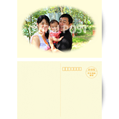 Photocard_yellow_w_a_0005