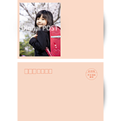 Photocard_bisque_w_h_0002