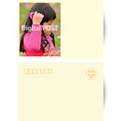 Photocard_yellow_w_h_0002