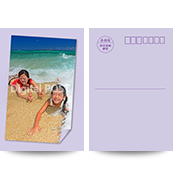 Photocard_purple_h_a_0003