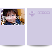 Photocard_purple_h_h_0004